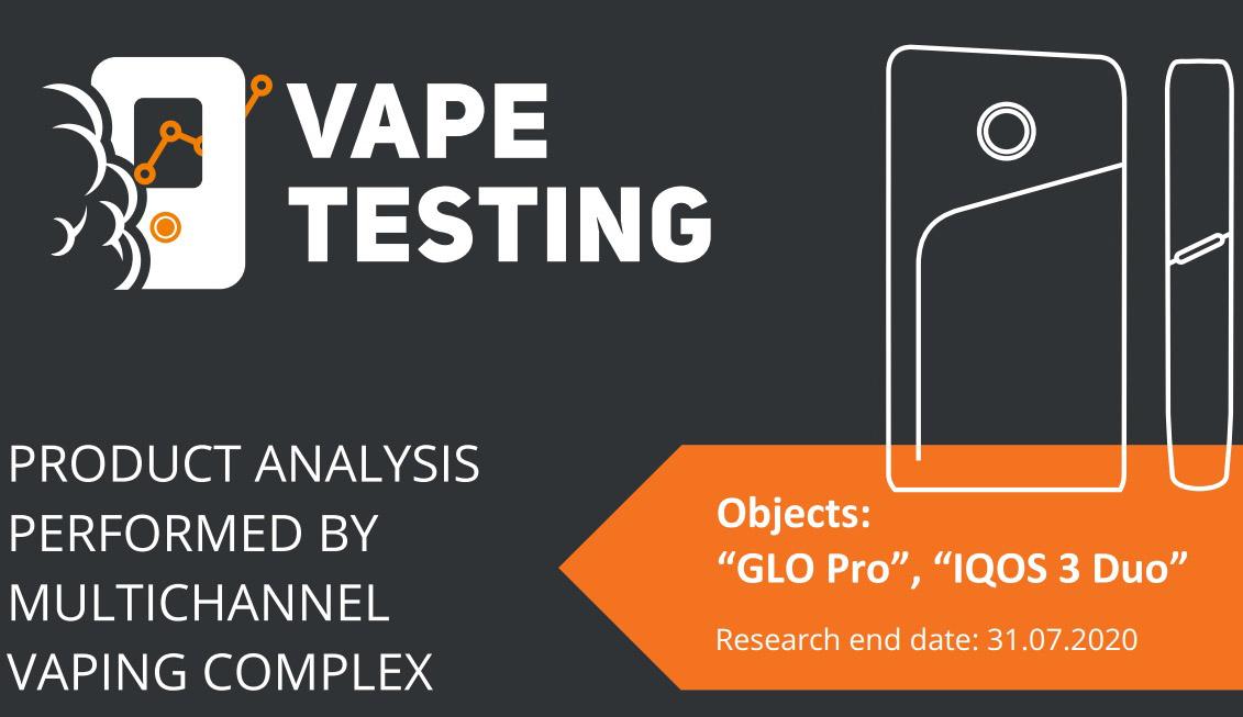 glo pro and iqos comparison report