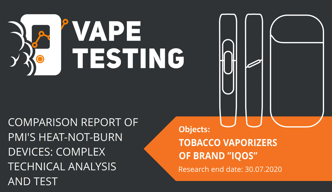 Comparison report of PMIs heat-not-burn devices complex technical analysis and test of tobacco vaporizers of brand IQOS