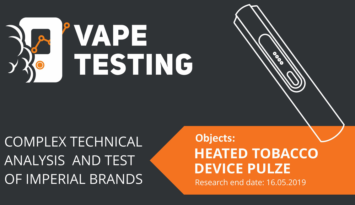 Complex technical analysis and test of Imperial Brands heated tobacco device Pulze_report