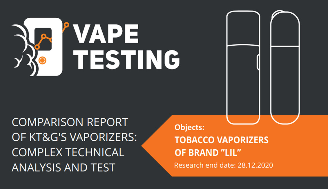 Comparison report of KTGs vaporizers_complex technical analysis and test of tobacco vaporizers of brand lil_new